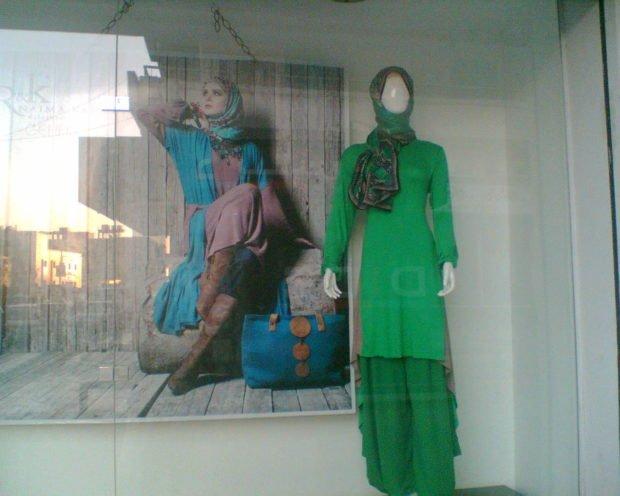 witryna modnego sklepu