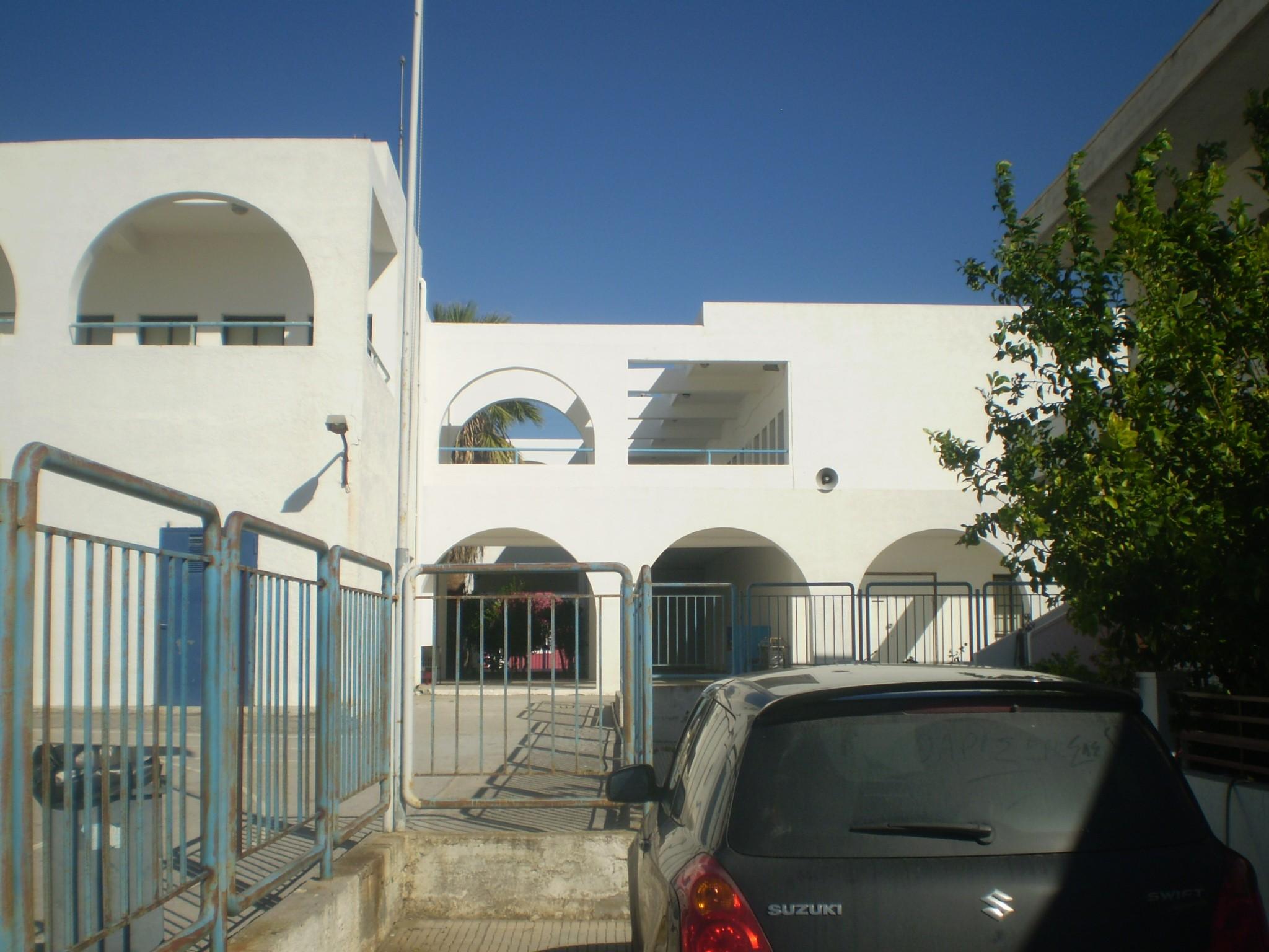 grecka szkoła podstawowa