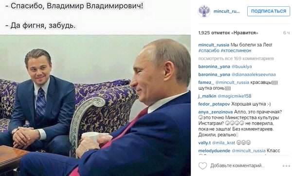 5 światowych gwiazd z rosyjskim pochodzeniem, o którym nie mieliście pojęcia