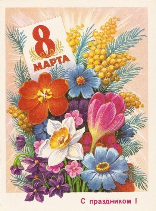 Dzień Kobiet w Rosji