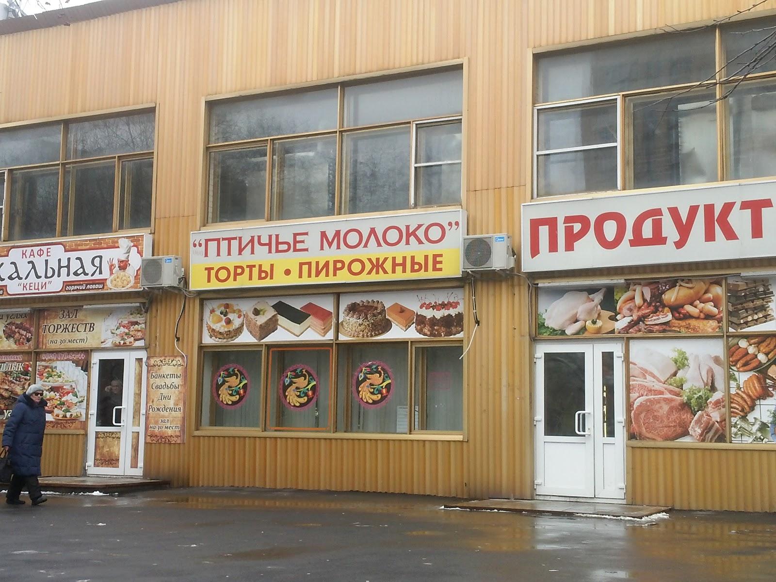 """Relikty ZSRR – nostalgiczny tort """"Ptasie mleczko"""""""