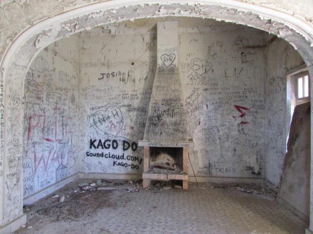 Wntrze domu Mussoliniego