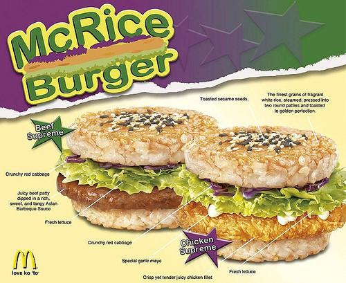 McDonald's menu w Malezji